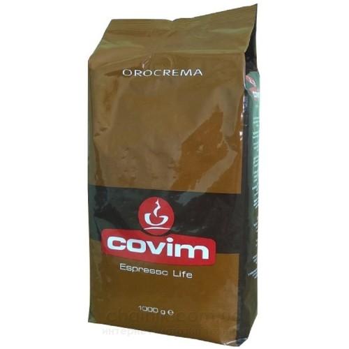 Кофе паулиг арабика молотый отзывы