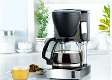 Кофеварка для вашей кухни
